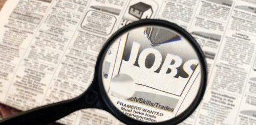 намиране на работа